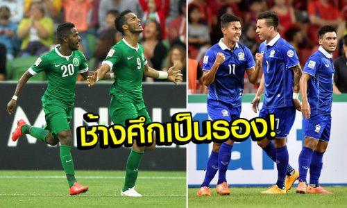 sbobet ข่าวฟุตบอลทั่วโลก