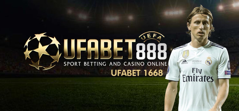 เทคนิคแทงบอล UFABET